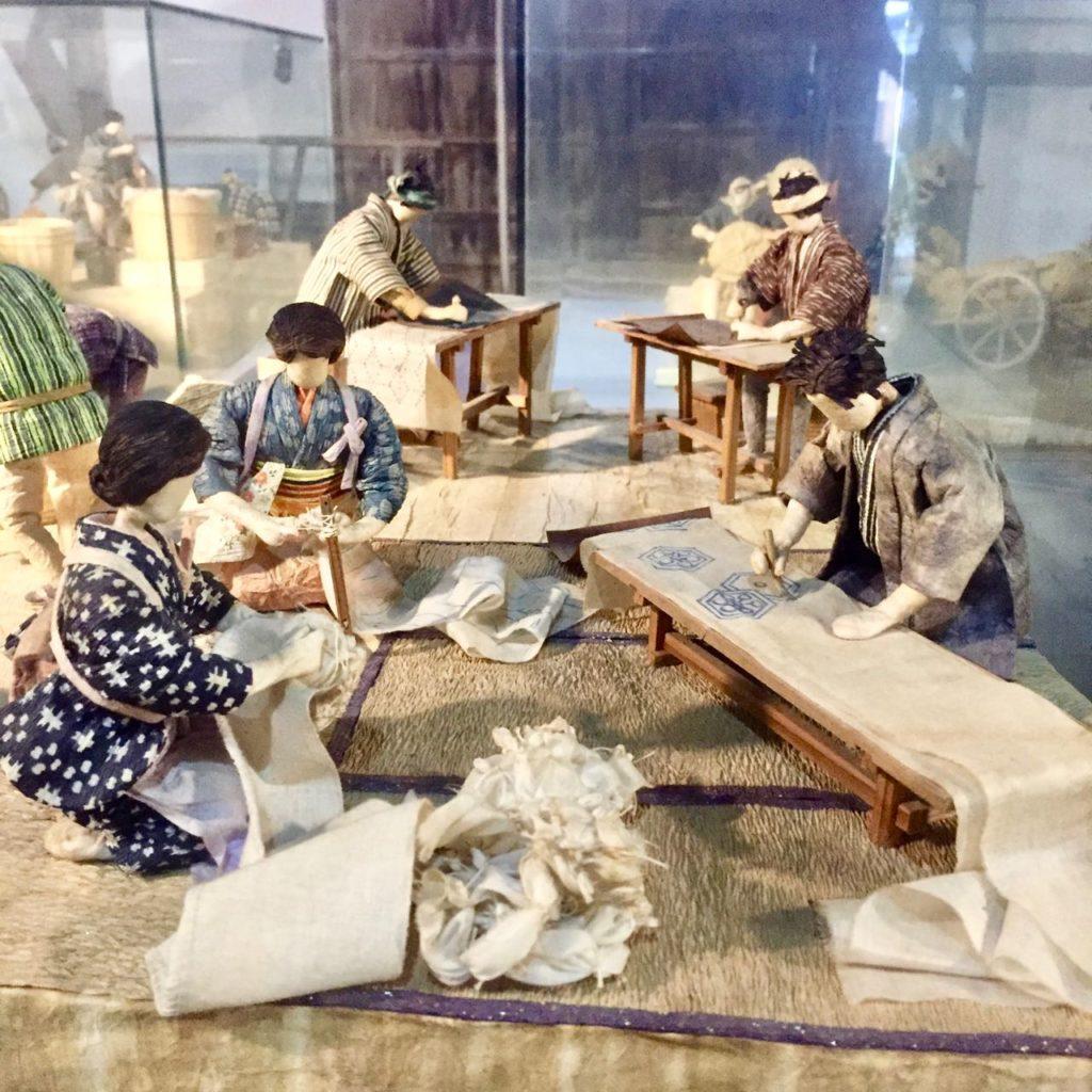 Aizumi-cho historical museum