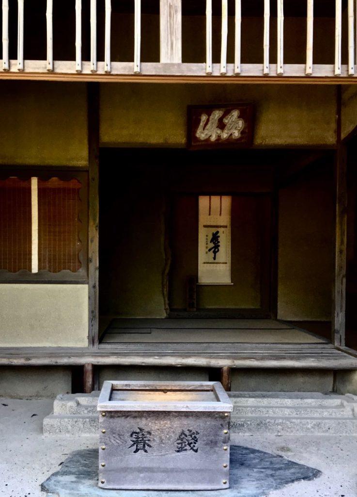 Tea house, Golden temple, Kyoto